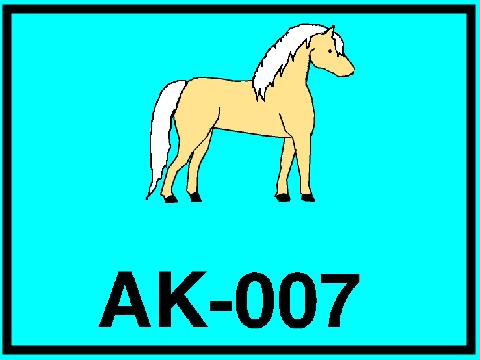 ak-007 palaminohorse4432               分享于: 6 十一月 2014
